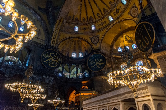 Inside the Hagia Sophia Mosque in Istanbul, Turkey