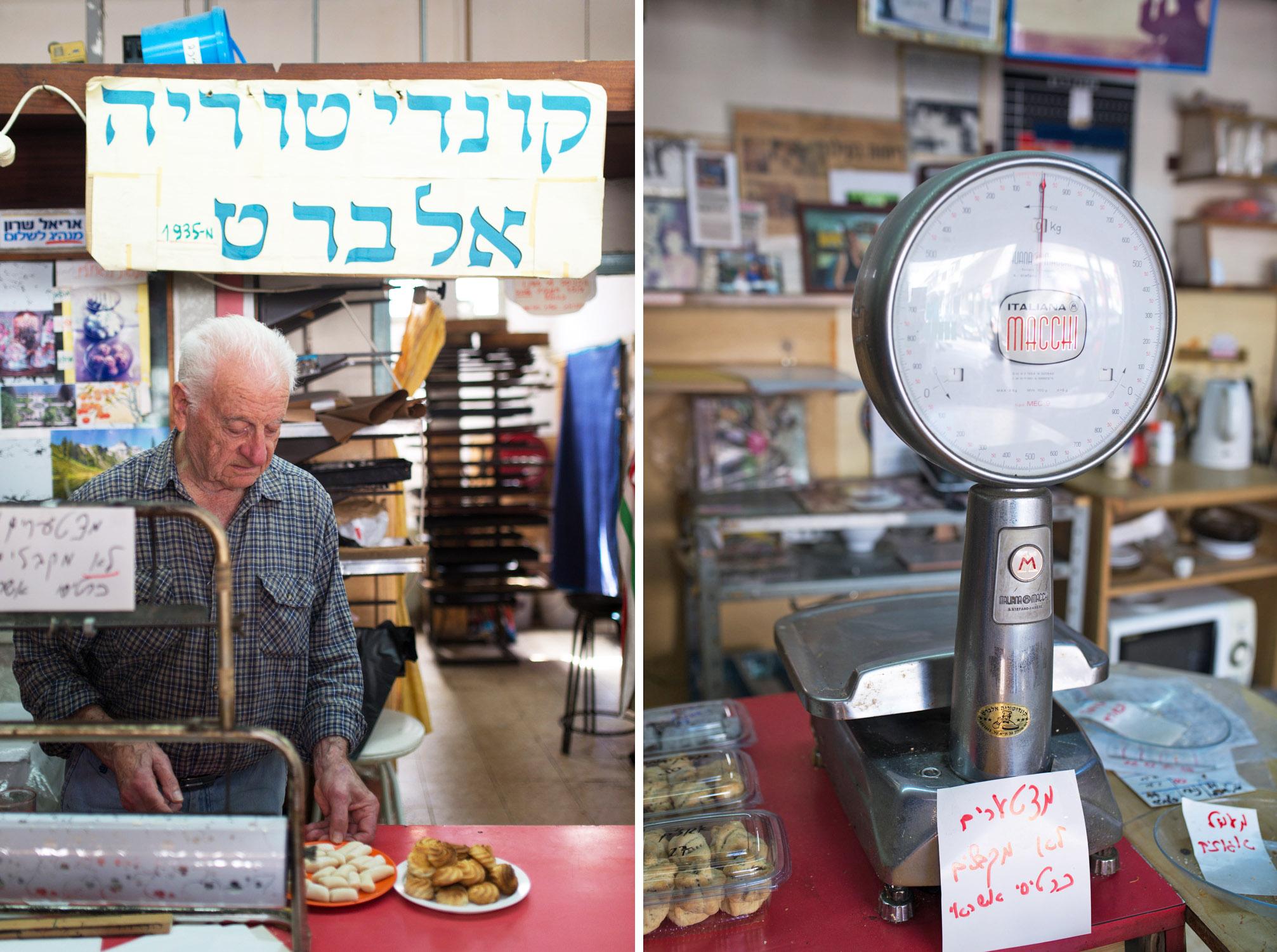 Albert's Cookies in Levinsky Market. Tel Aviv, Israel.