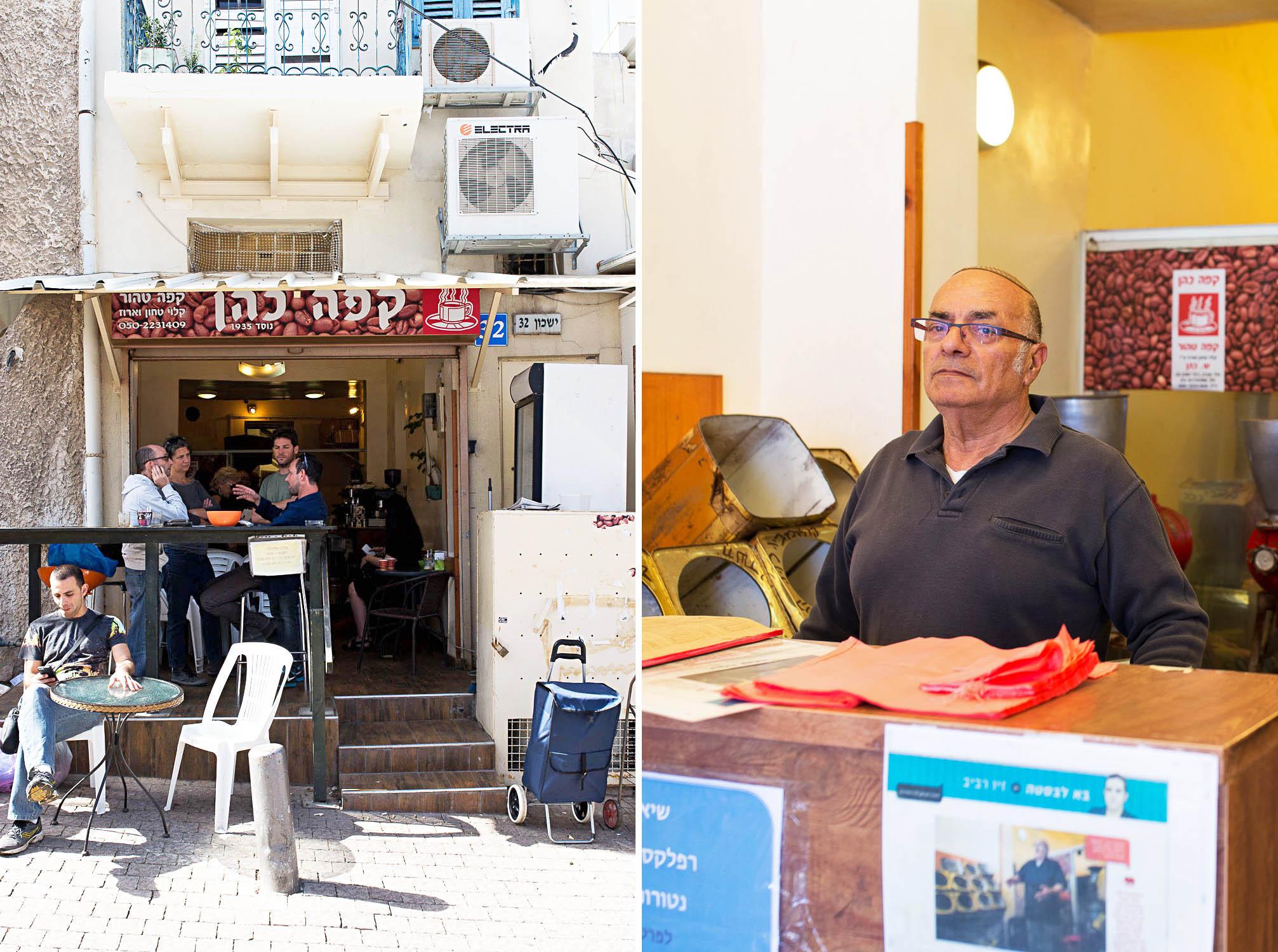 Cafe Cohen - Carmel Market, Shuk HaCarmel. Tel Aviv, Israel