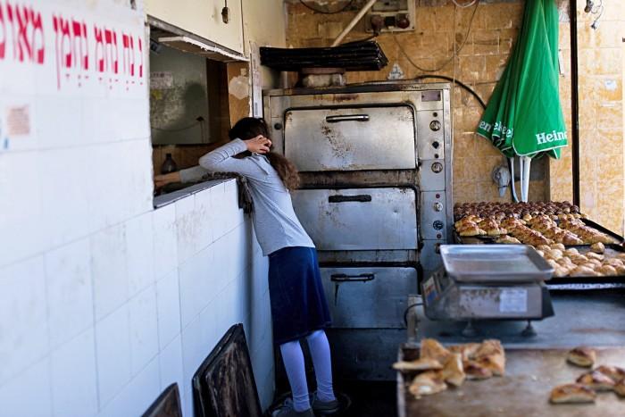 Bakery in Carmel Market, Shuk HaCarmel. Tel Aviv, Israel