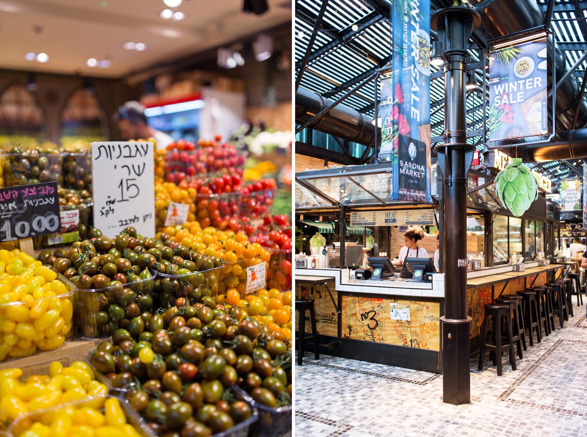 Sarona Food Market. Tel Aviv, Israel