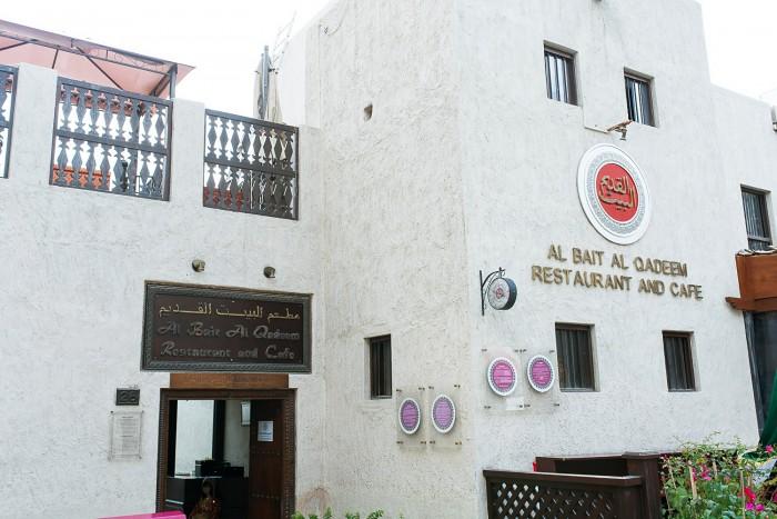 Frying Pan Adventures Food Tour - Dubai-25